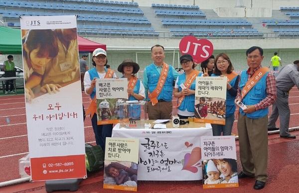 JTS 모금활동 (맨 오른쪽이 차영주 님)