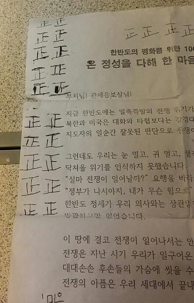 안선영 님의 만배의 흔적.