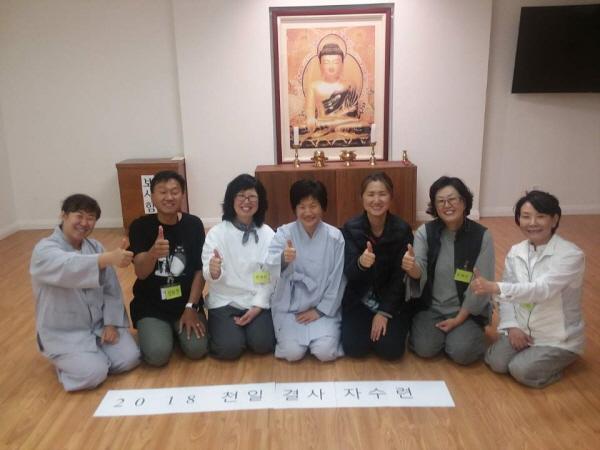 선주법사님과 함께한 수련 (오른쪽에서 세 번째 한주희 님)