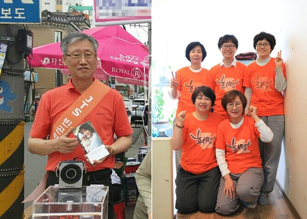 JTS 모금활동 중인 권교중 님 / 사회활동팀 도반들과 함께 한선화 님(뒷줄 가운데)