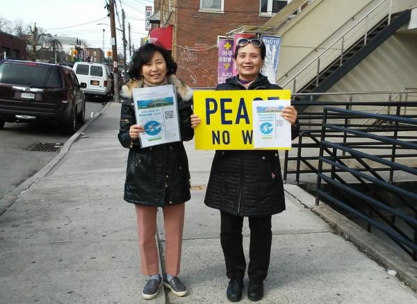 지난 겨울, 한반도 평화를 위한 백악관 10만 서명운동 홍보 중 (왼쪽이 이영숙 님)
