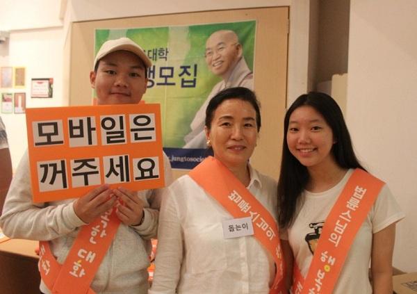 싱가포르 강연장에서 봉사하는 김언섭 님 자녀들