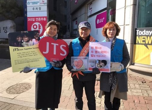 JTS 거리모금 (왼쪽 김은주 님, 오른쪽 이윤주 님)