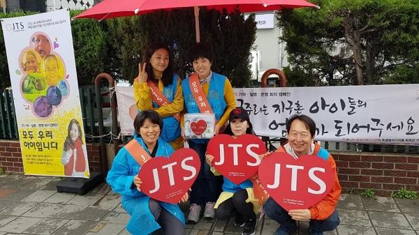 JTS 정기거리모금 캠페인 (오른쪽 첫번째 이용준 님)