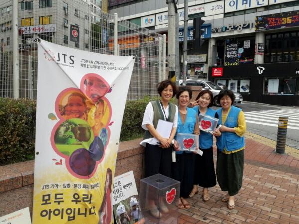 도반들과 JTS거리모금 때. 왼쪽에서 세 번째가 저, 김성희입니다. 정토회와의 만남은 내 마음 속 엄마와의 관계를 다시금 돌아보고 정리할 기회를 주었습니다.