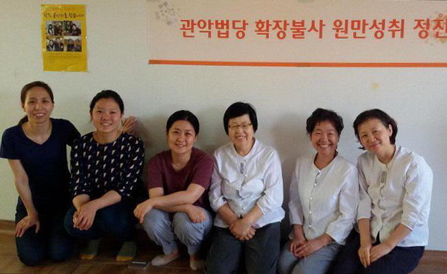 2016년 관악법당 확장 불사 기도 후 (오른쪽에서 세번째 오흥자 님)