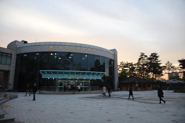 강릉 단오문화회관이 저녁노을로 물들 때, '행복한 대화'는 시작되었습니다.
