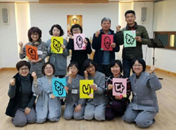 불교대학 입학식에 부총무님으로 참여한 장미애 님(아랫줄 왼쪽에서 두 번째)