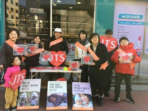 jts거리모금중 오른쪽부터 김근흥님자녀 동환군, 김근흥, 이효정, 장수미
