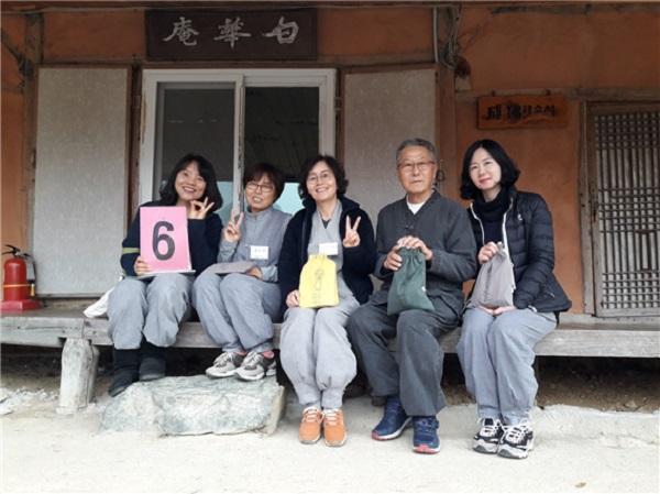 가을불교대학생들과 문경특강수련(맨왼쪽이 김은영님)