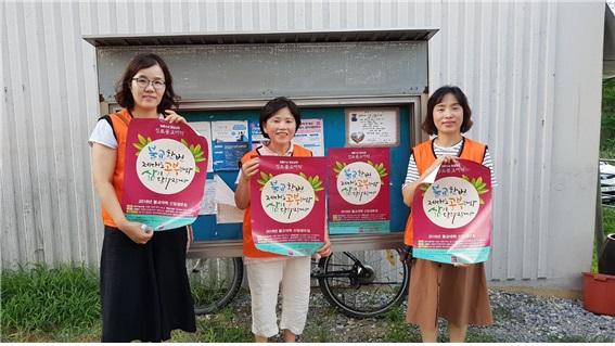 정토불교대학 신입생 모집을 위한 포스터 작업중인 윤정숙 님(오른쪽)