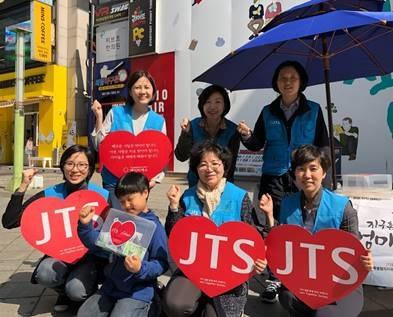 불교대학생들과 JTS 거리모금 중. 아랫줄 오른쪽에서 두 번째가 서명수 님