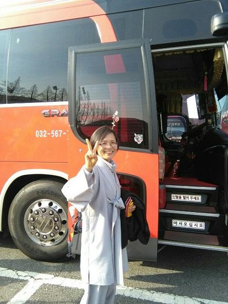 김미현 님.
