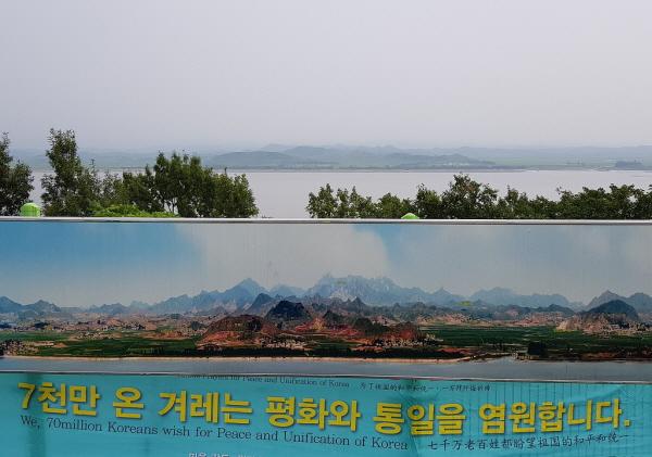 강화 평화전망대에 걸려있는 강 건너 북녘 땅의 사진은 오갈수 없는 안타까움으로 인하여 더욱 선명하게 뇌리에 남아 있습니다.