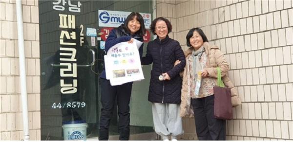 모둠원들과 행복학교 홍보를 함께하며(왼쪽이 김은영님)