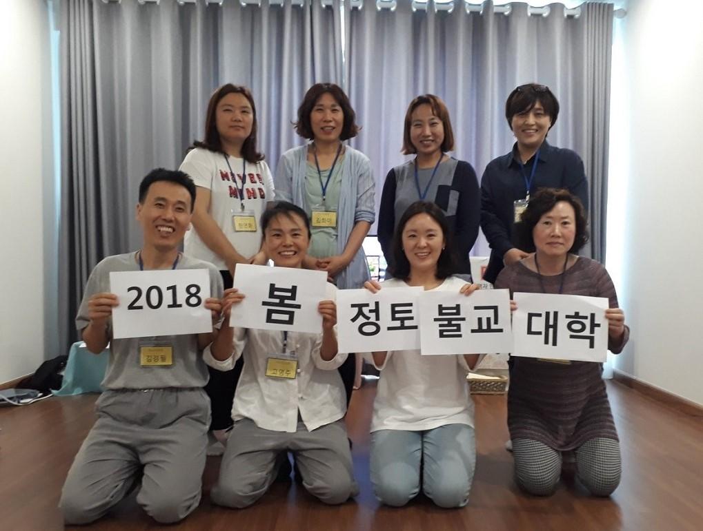 2018년 하노니 불교대학 입학식 사진, 앞줄 왼쪽부터 김경필, 고명주 님, 뒷줄 왼쪽에서 두 번째에 김화미 님, 세 번째에 최소연 님