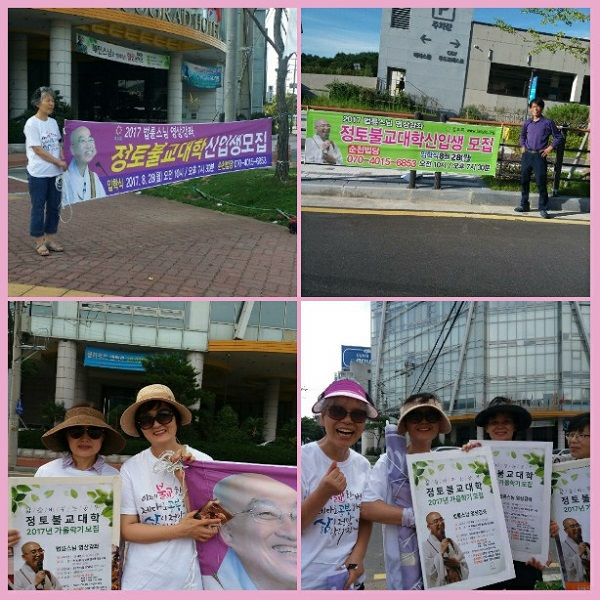 시민들 출근시간 홍보사진 (위 왼쪽이 손정현 님, 위 오른쪽이 김대규 님)