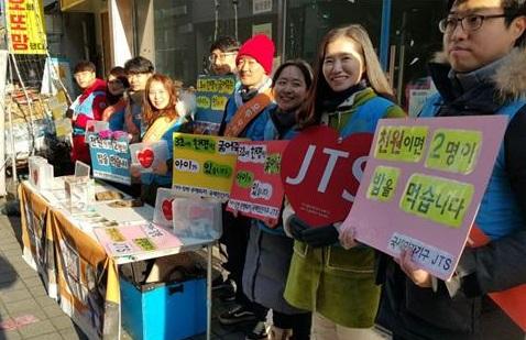 거리모금활동에 나선 광주 청년 활동가들