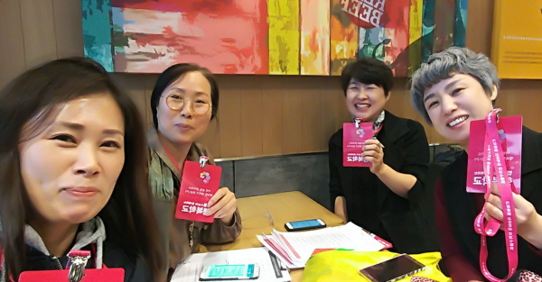 행복학교 활동사진(오른쪽에서 두 번째가 김래영 님)